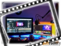 Профессиональный видеомонтаж и  видеосъемка для каждого