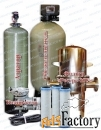 Водоочистная установка РесурсКомби- ПРОМ