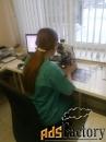 Ветеринарная лаборатория Бемби.