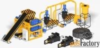 Оборудование для переработки шин AUTO TIRE RECYCLING 1000
