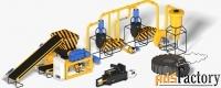 Оборудование для переработки шин AUTO TIRE RECYCLING 200