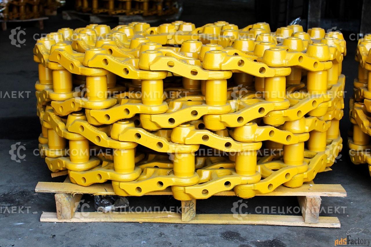 Цепь гусеничная 41L (жидкая смазка, полузвено) СК-0003026