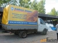 Производство и ремонт автомобильных тентов