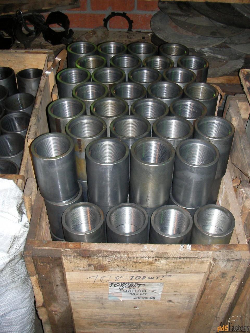 Муфта ГОСТ 633-80 НКТ 60 группа прочности Е