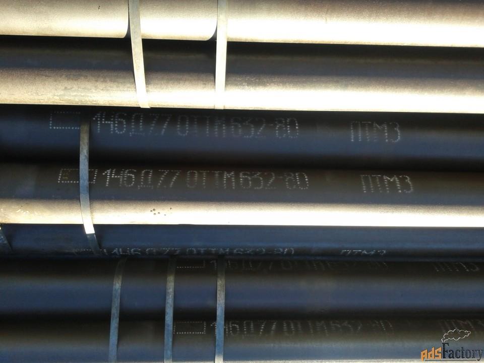 Труба обсадная ОТТМ 146 х 7,7 группа прочности Д