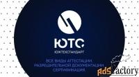 Учебный центр / обучение рабочим профессиям / СОУТ