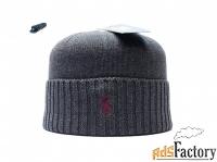 Шапка мужская Polo Ralph Lauren (серый)