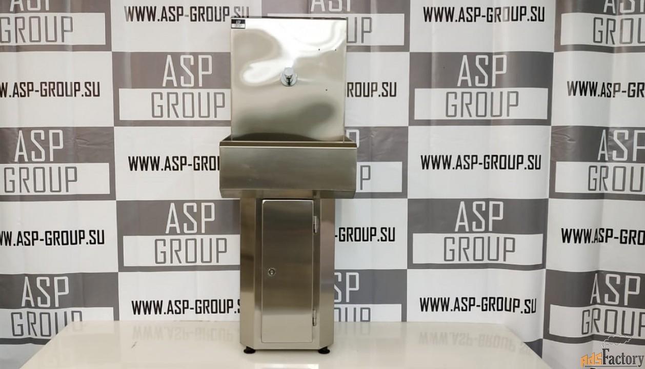 Бесконтактные, односекционные сенсорные рукомойники ASP-W