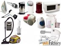 Ремонт и обслуживание бытовой техники и электроники