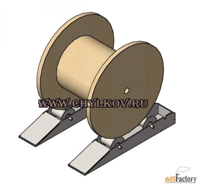 Ролики для размотки кабельных барабанов РБ 14-1,5.