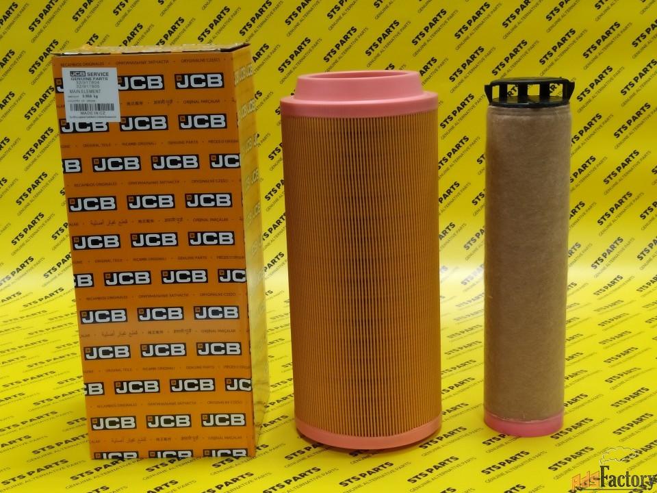 Фильтр воздушный комплект JCB OEM 32/917804 32/917805