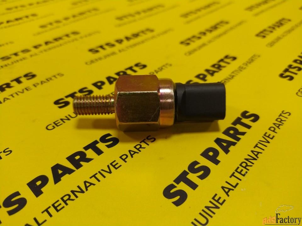 Датчик давления масла двигателя SB JCB 320/04046