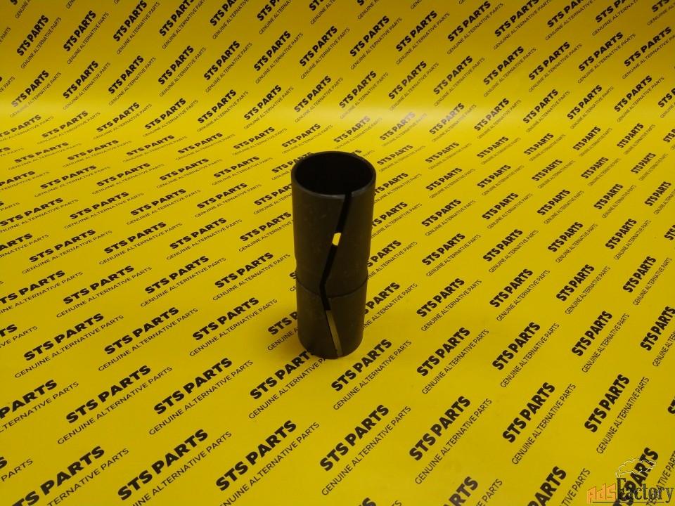 Втулка подъёма передней стрелы 1209/0026