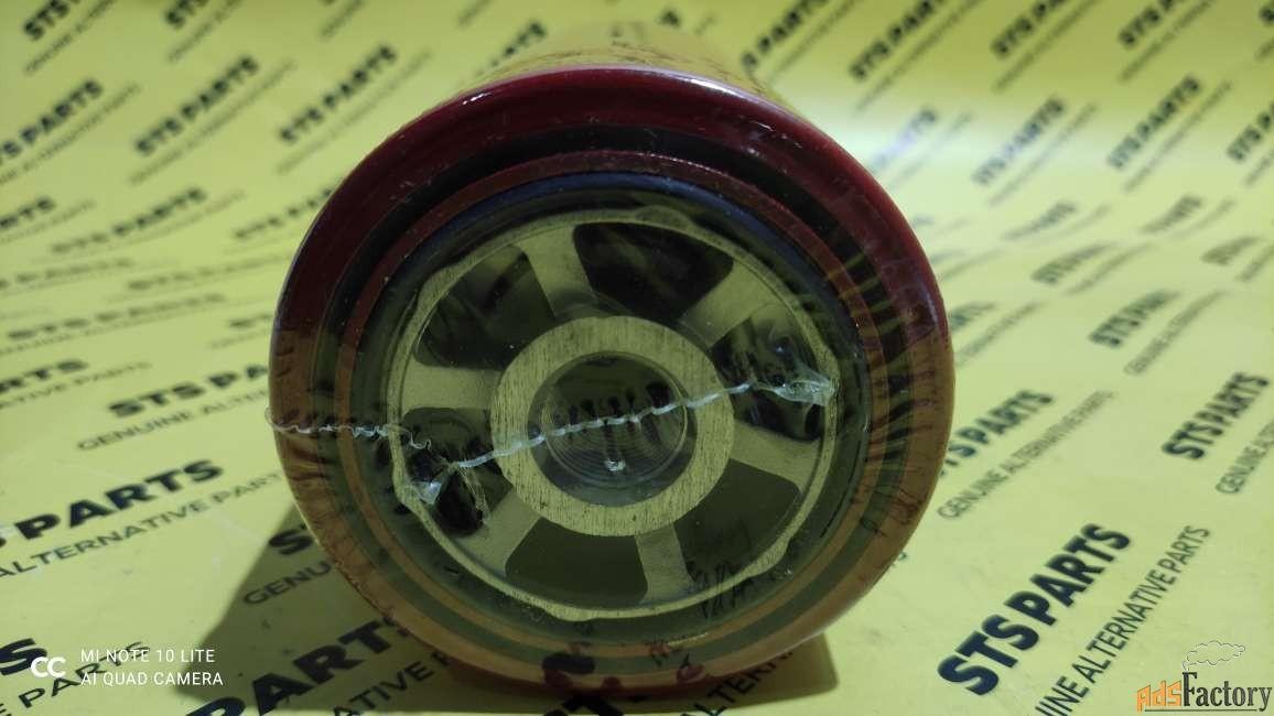 Фильтр гидравлический BALDWIN BT8439-MPG