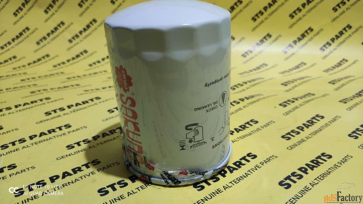 Фильтр масляный гидравлический Sakura HC-7901