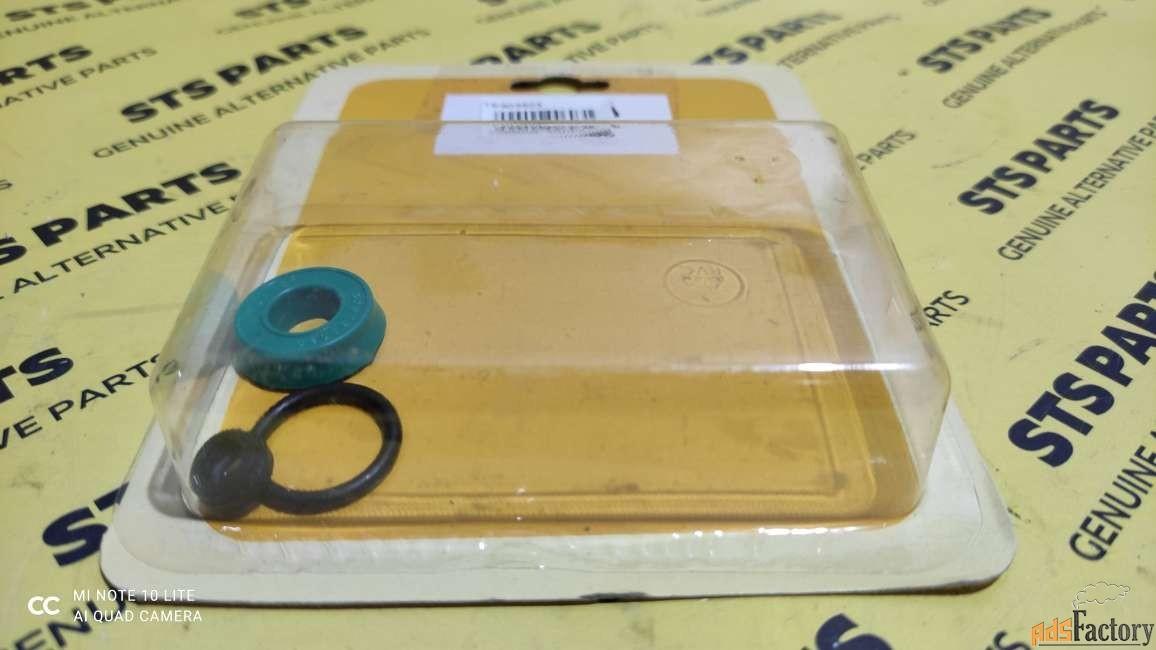 Ремкомплект тормозного цилиндра (с вак.Ус.) JCB 15/905505