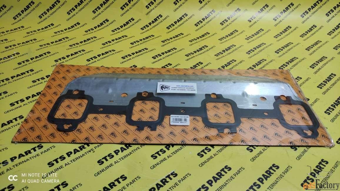 Прокладка коллектора JCB 320/06080