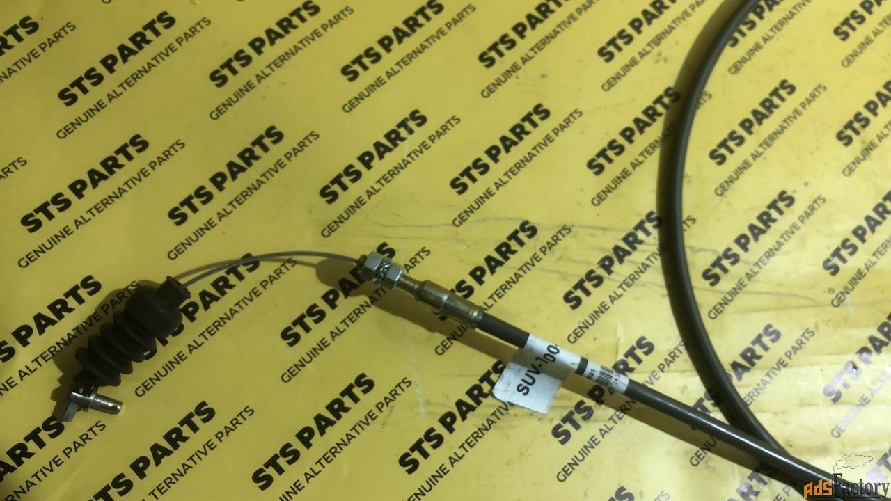 Трос газа ручной Terex 6190738M91