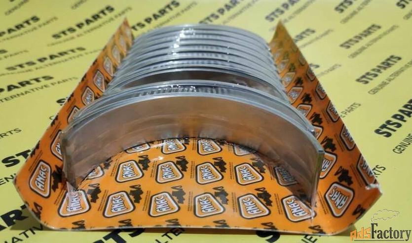 Комплект вкладышей коренных original 0,5 мм JCB 320/09337