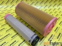 Фильтр воздушный в сборе (внутренний, наруж) AK-AB-RG JCB 32/915801-80