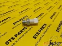 Датчик давления масла КПП 3/8 BSP серый JCB 701/43700