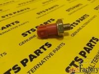 Датчик давления масла ККП М10 желтый JCB 701/41700