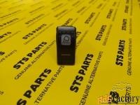 Клавиша переключателя JCB 701/58826 701/58826 701/60004