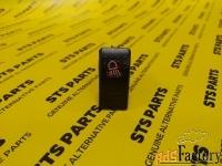 Клавиша переключателя JCB 701/58706 701/60000