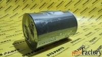 Фильтр топливный грубой очистки AT365870 JOHN DEERE