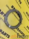 Шайба упорная CARRARO 138986