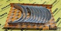 Вкладыши коренные (Комплект) ( 0.50 mm) JCB 320/09204 A