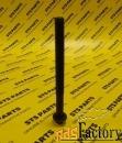Болт головки блока цилиндров JCB 320/02711 320/02521