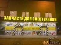 Клавиатура клапанов JCB PERKINS 02/201663