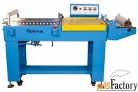 Термоусадочная машина OPTIMA 4255