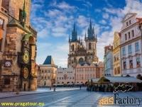 Экскурсии по Праге, Чехии и Европе