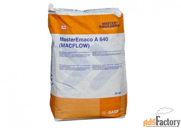 Emaco S66 (masteremaco s 466)