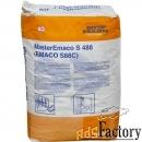 Emaco s88 (masteremaco s 488 pg)