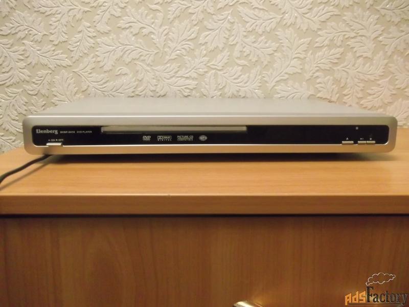 dvd плеер elenberg-2410