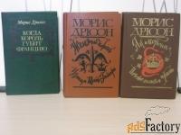 книги зарубежных и русских авторов