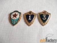 военные знаки советской  армии