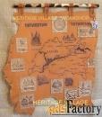 Кожаные декоративно-подарочные  карты ручной работы.