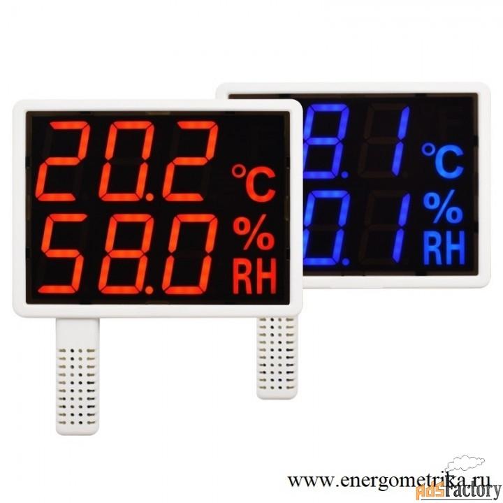 Датчики влажности воздуха от компании «Энергометрика»