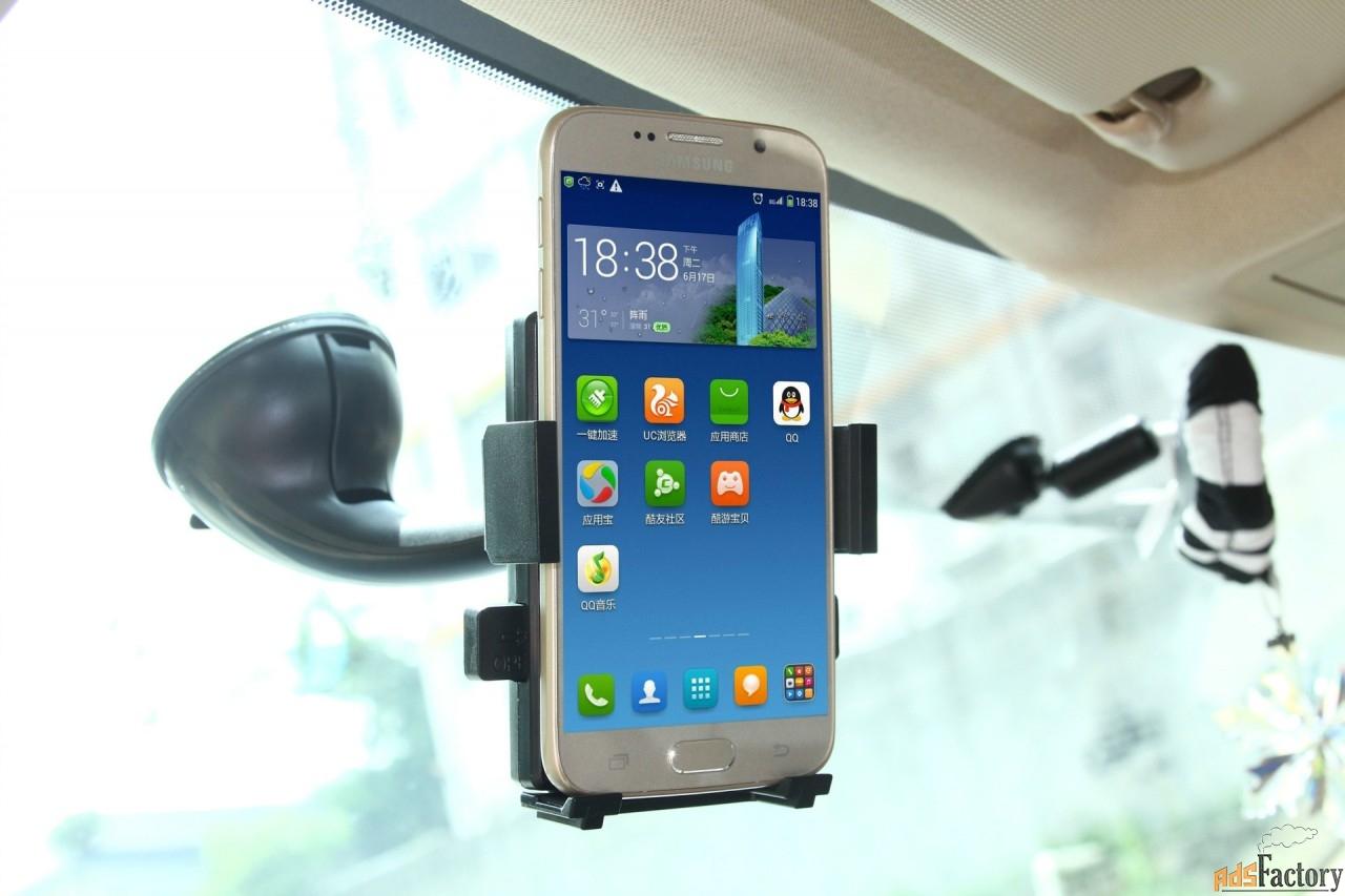 Автомобильный держатель на присоске для телефона с зарядкой