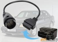 Переходник Mercedes 38 pin к разъему OBD2