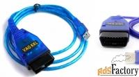 Диагностический usb k line адаптер COM, 409.1