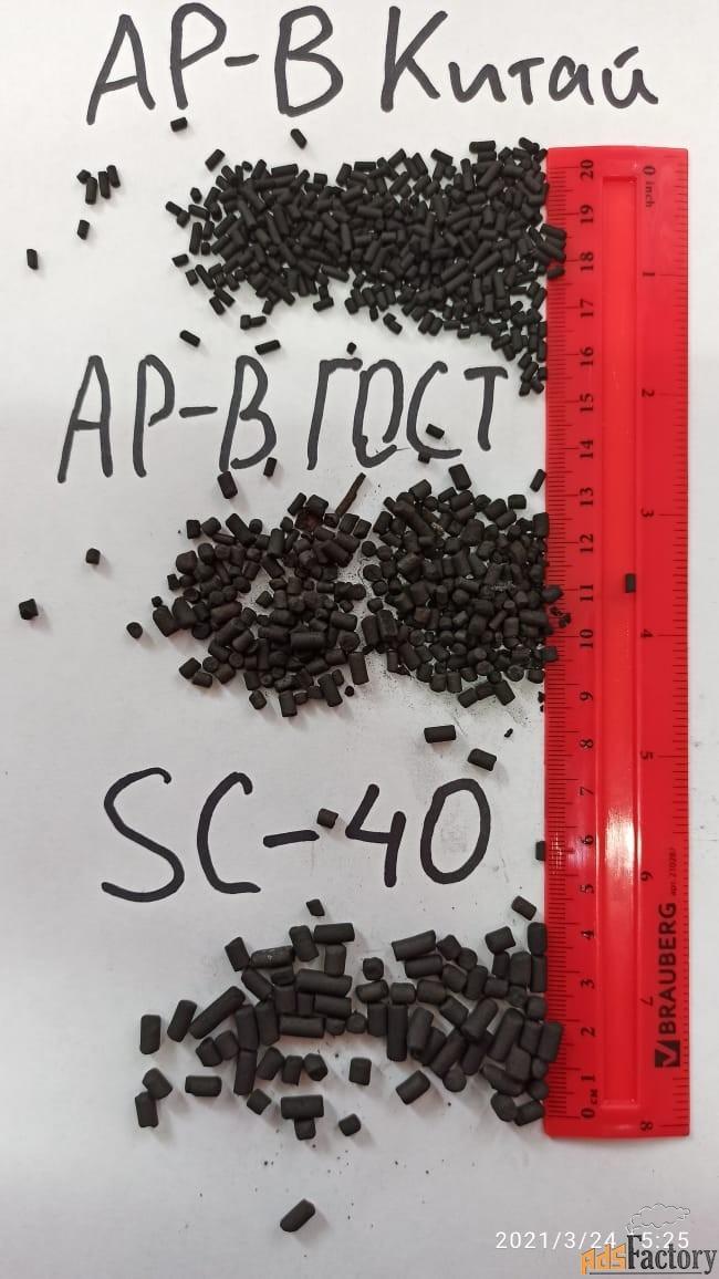 Активированный уголь Silcarbon SC-40, АР-В для воздушных фильтров