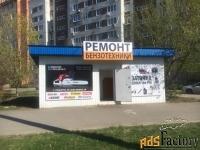 Ремонт Бензотехники:Снегоуборщики, Бензопилы, газонокосилки