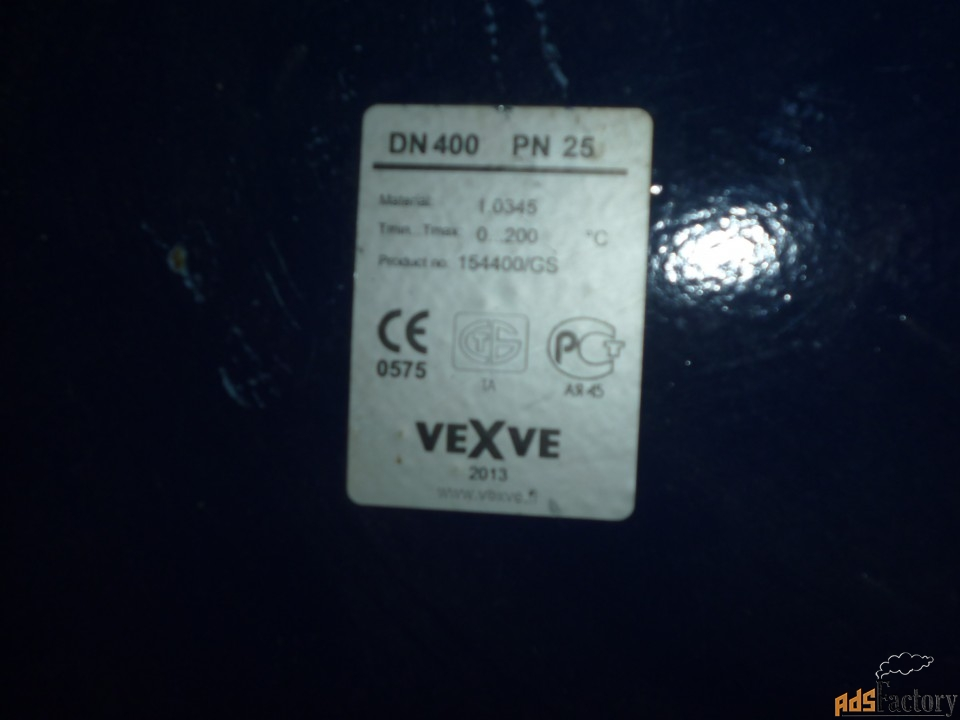 Кран шаровый VEXVE Ду400