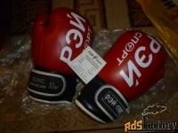 Перчатки боксерские, размер кисти 11