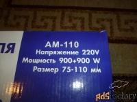 Сварочный аппарат для пластиковых труб 63-110